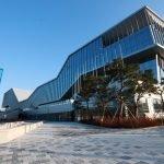 Ulsan inaugura su nuevo Centro de Convenciones